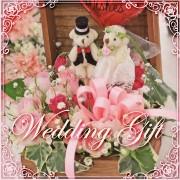 結婚記念日・結婚祝いギフト特集