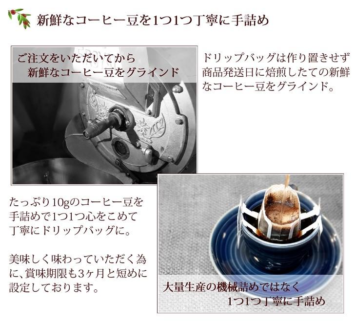 ねこデザインドリップバッグコーヒー10g×5袋入り3
