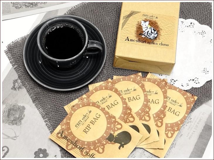 ねこデザインドリップバッグコーヒー10g×5袋入り7