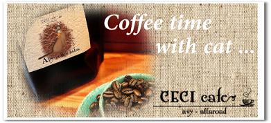 猫ラベルのコーヒー豆(cecicafe)