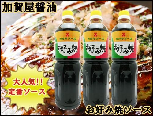 加賀屋醤油 お好み焼きソース