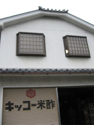 児島岩吉商店の紹介画像1