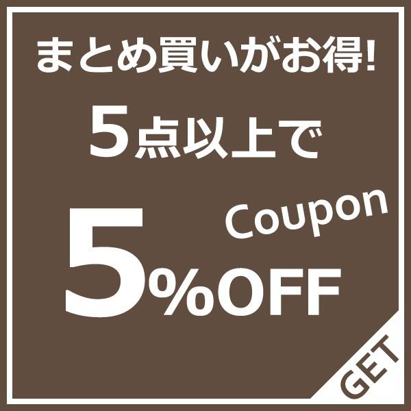【淡路島こだわり物産店】 当店で商品を5個以上のお買い物で5%OFF