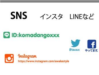 年賀状用スタンプ SNS インスタ line facebook