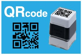 QRコード QRcode スタンプ オリジナル オーダー 作成 ゴム印
