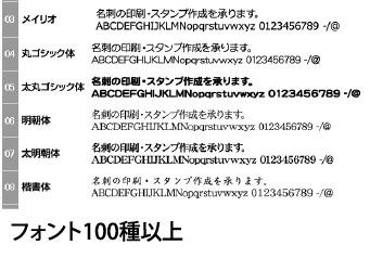 名刺 作成 印刷 オーダー 激安 スピード納期
