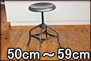 50cm〜59cm