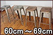 60cm〜69cm
