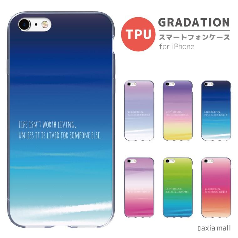 4e925d9628 TPU スマホケース iPhone8 iPhone XS Max iPhone XR ケース おしゃれ ...