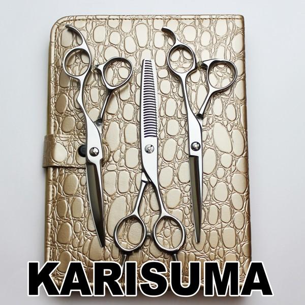 KARISUMAセット