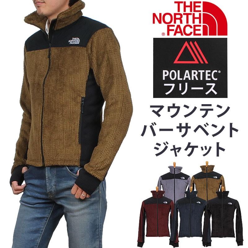 Mountain Versa Vent Jacket THE NORTH FACE (Z) メンズ NA61602 ノースフェイス ミックスグレー