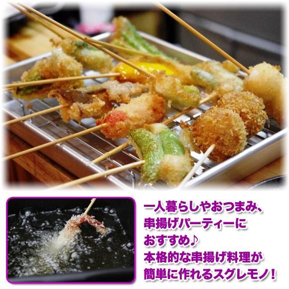 串揚げ フライヤー 天ぷら鍋 電気 小型 卓上 串揚げ器, イメージ写真