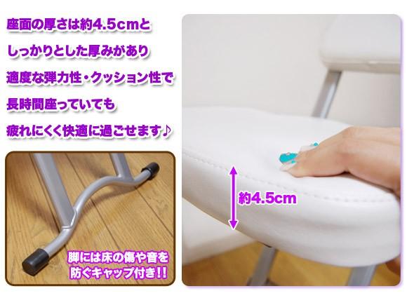 座面の厚さ約4.5cm 適度な弾力性とクッション性 床の傷や音を防ぐキャップ付き イメージ写真