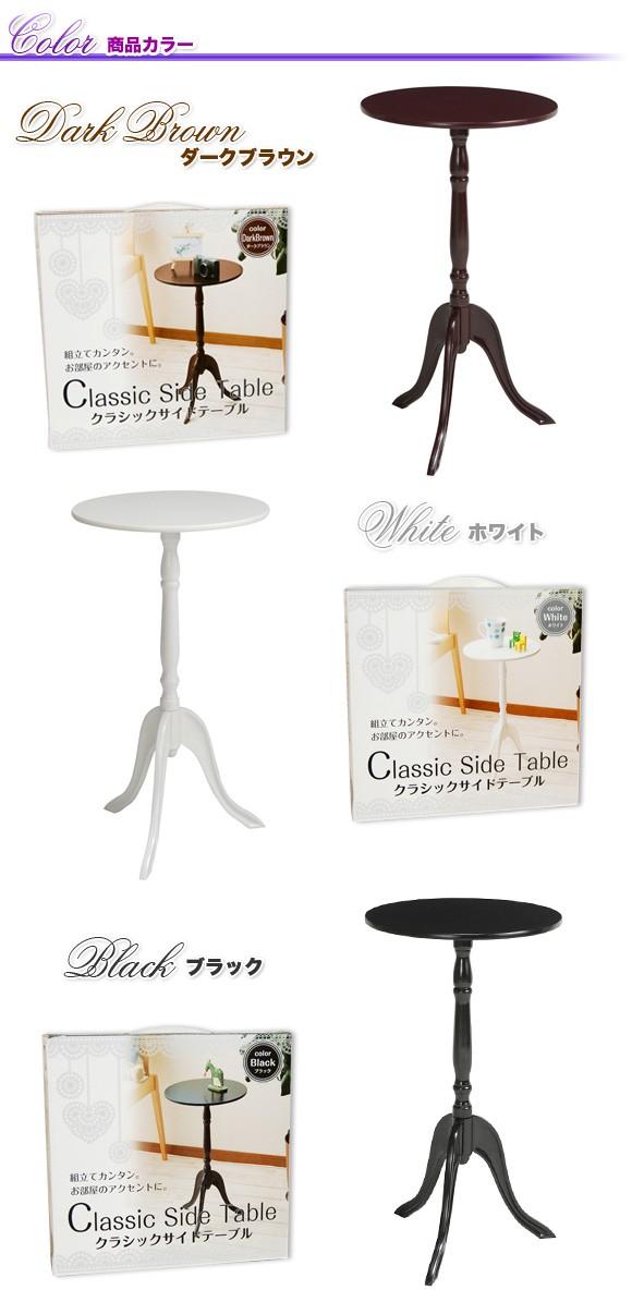商品カラー ホワイト ブラック ブラウン イメージ写真