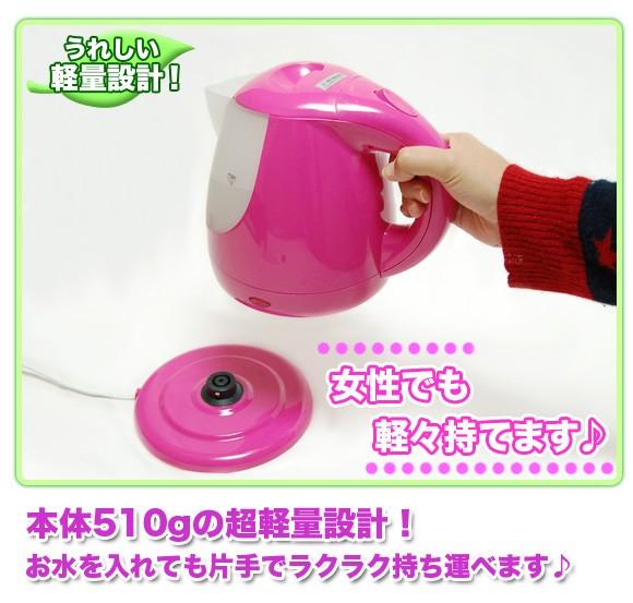 湯沸かし器 湯沸かしポット コードレス, イメージ写真