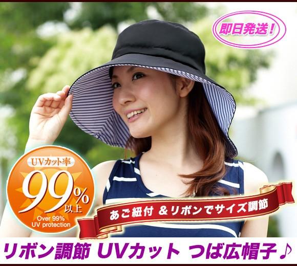 帽子 レディース つば広ハット UV UVカット 帽子 海