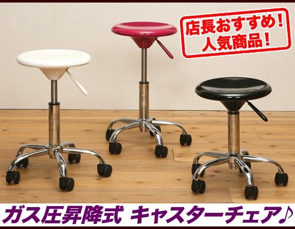 キッチンや美容室・作業場等で大活躍の回転 椅子,スツール イス 昇降 キャスター,美容室 椅子 イメージ写真