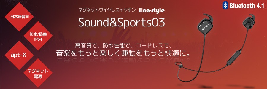 イヤホン iPhone Bluetooth ワイヤレス 高音質 スポーツ