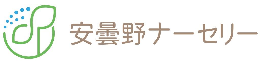 安曇野ナーセリーダイレクトY店 ロゴ