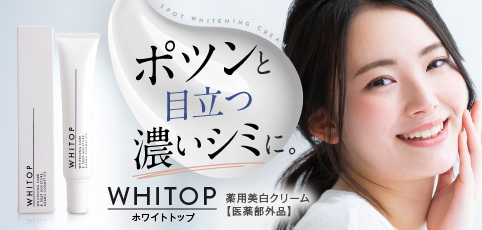 WHITOP