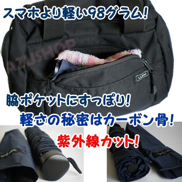 折りたたみ傘 UVカット 日傘兼用