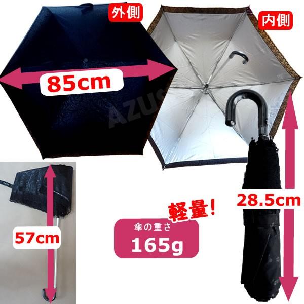 折りたたみ傘 UNカット 日傘兼用