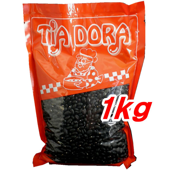 黒豆 ブラジル食品