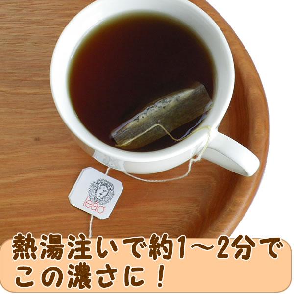 マテ茶 ティーバック