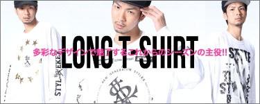 LONG T-SHIRT SELECTION/長袖Tシャツ特集