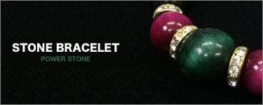 STONE BRACELET/パワーストーンブレスレット/商品ページ