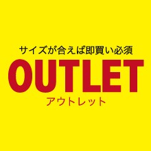 OUTLET/アウトレット商品一覧【B-BROS Online Store】