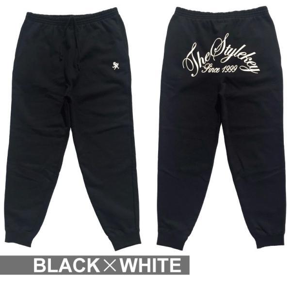 STYLEKEY(スタイルキー) スウェットパンツ ARCH SCRIPT SWEAT PANTS(SK19SP-SWPT02) ストリート系 B系 大きいサイズ|b-bros|06