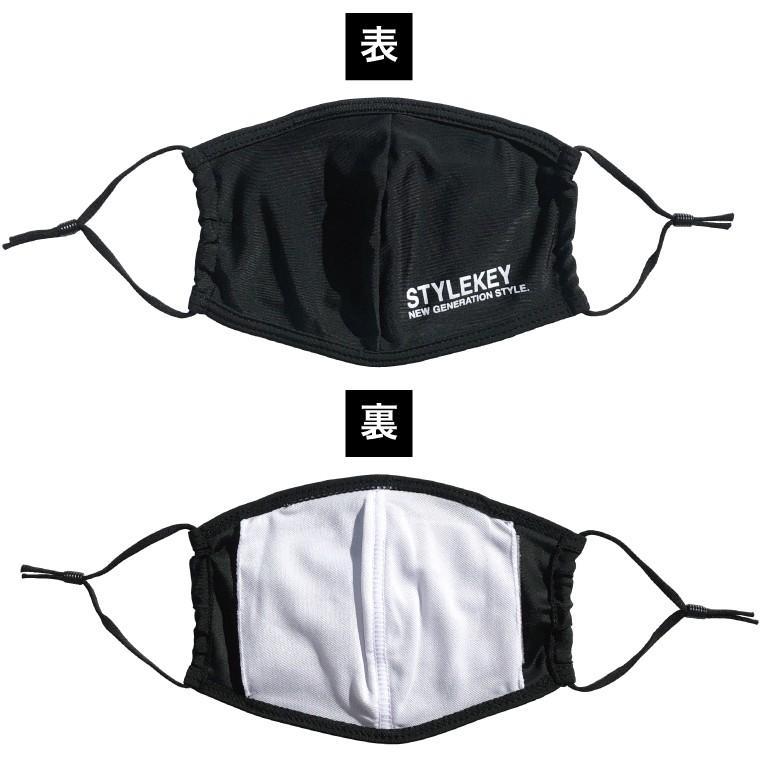 STYLEKEY スタイルキー マスク PLAIN BLACK MASK(SK99-MSK01) ストリートファッション 水着素材 花粉対策 防寒 洗える 大人用 ブラック 黒|b-bros|07