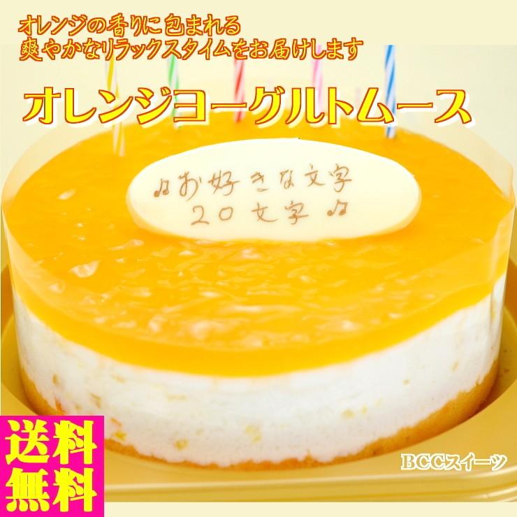誕生日ケーキ、バースデーケーキ、宅配します