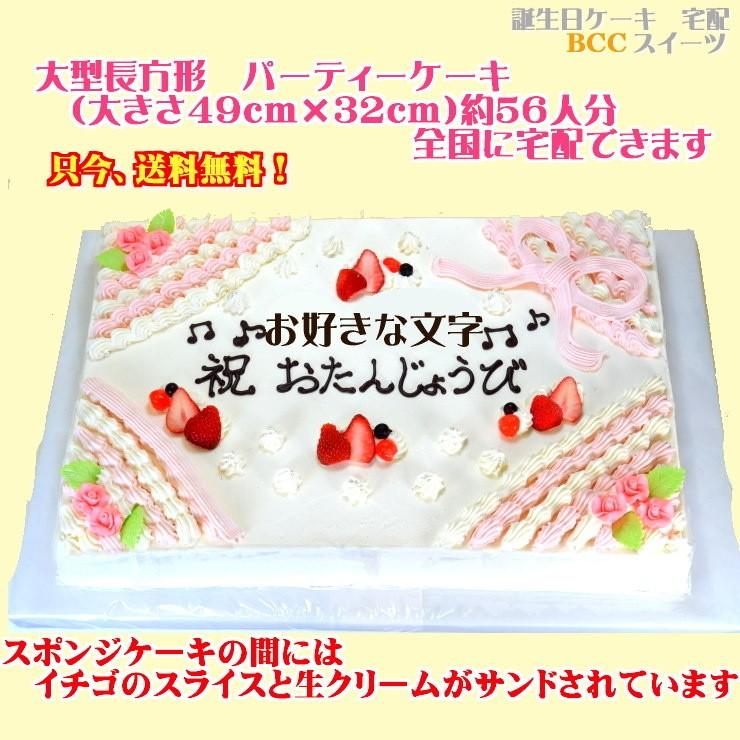 ウエディングケーキ/大きいケーキ