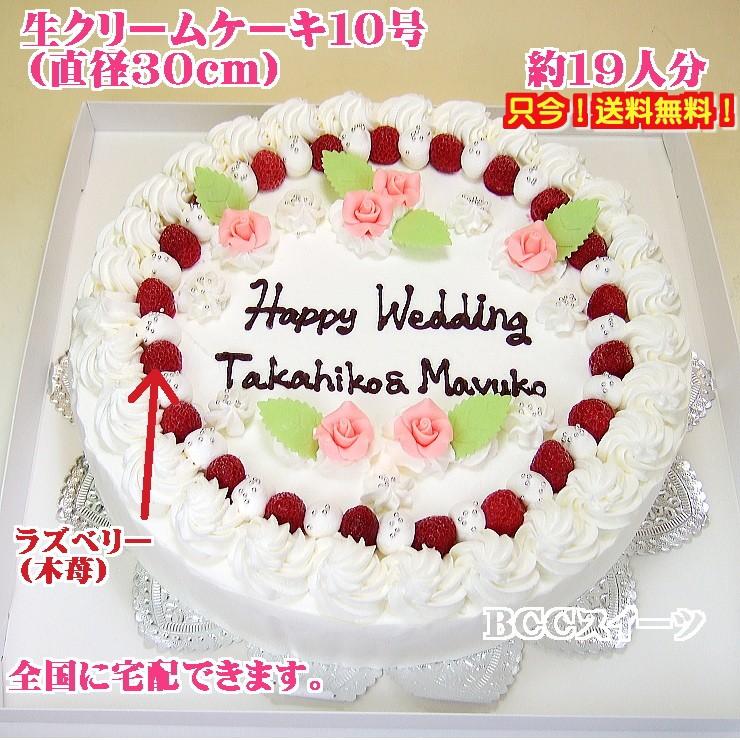 ウエディングケーキ/3段ケーキ