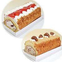 ロールケーキ割引2本セット