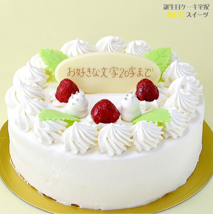 バースデーケーキ5号 定番の苺ショート生クリームホールケーキ