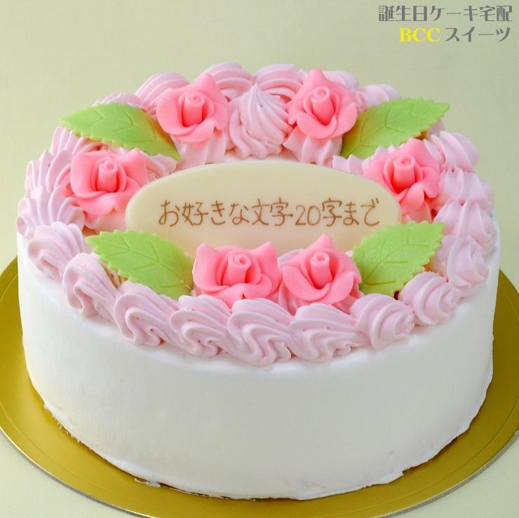 1 誕生日ケーキ 生クリームデコレーション