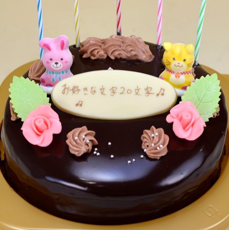 バースデーケーキ5号リースデコ 生クリームホールケーキ
