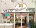 洋菓子ボストン本店、文の里商店街の中にあるケーキ屋です。お取り寄せスイーツ、バースデーケーキ宅配します