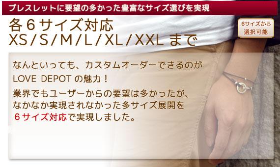 内側文字彫り対応@1文字84円