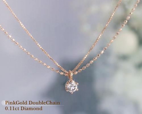 10WGダイヤモンド0.1ct ダブルチェーンチェックレス エトワール・マーガレット