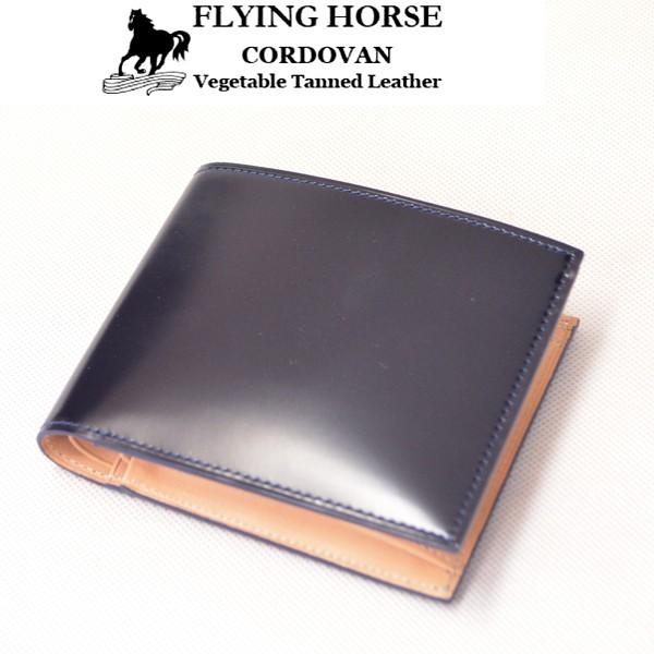 新着FLYING HORSE[フライングホース]