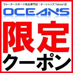 6月24日限定!【200円OFF】クーポン!