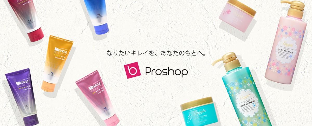 美ProSHOP Yahooショッピング店