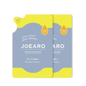 シャンプー トリートメント JOEARO ジョアーロ 詰め替え セット お試しパウチ付き b-proshop 09