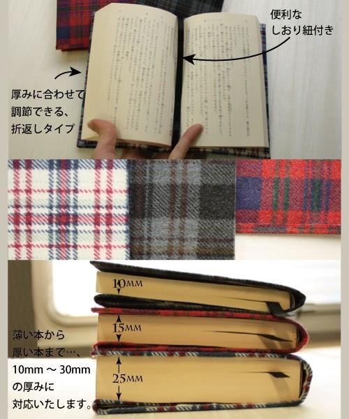 チェックブックカバー使用イメージ