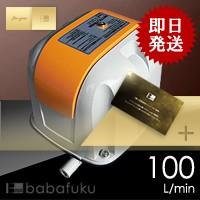 ブロア安永LP-100HS