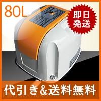 安永LP-80HN